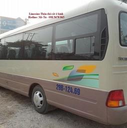 Tổng đại lý cung cấp xe khách Hyundai: County Đồng Vàng, Thân dài.