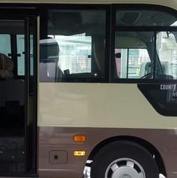 Bán xe County Đồng Vàng 29 chỗ đời 2016 .Mua xe chỉ với 300 triệ.