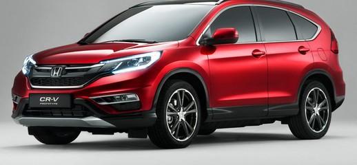 Bán HONDA CRV 2016 phiên bản: Honda CRV 2.0 và Honda CRV 2.4 giá tốt nhất miền bắc. Xe đủ màu, giao ngay., Ảnh số 1
