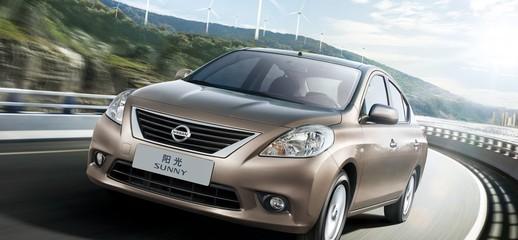 Xe nissan Sunny 2017 giá cực hấp dẫn tại Nissan Giải Phóng, Ảnh số 1