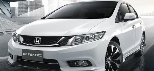 Bán Honda Civic 2016 Model 2016,1.8AT,MT,2.0,Giá Rẻ Nhất Hà Nội,Có Xe Giao Ngay,Màu Trắng,Đen,Titan,Xanh Đá,Ghi Bạc,Có X, Ảnh số 1