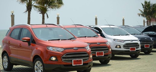 Xe ford ecosport 2017, giá bán xe ecosport số tự động, đại lý bán xe ford ecosport hà nội, màu cam, xanh, trắng, bạc..., Ảnh số 1
