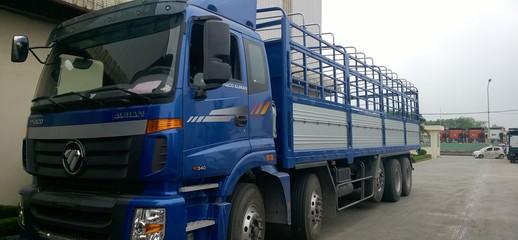 Giá xe tải THACO AUMAN 2 chân, 3 chân, 4 chân,5 chân, Xe tải Auman 9 tấn, Auman 14 tấn, Auman 15 tấn, 18 tấn, 20 tấn., Ảnh số 1