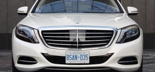 Mercedes Benz S500 L, Ảnh số 1