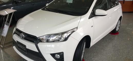 Bán Xe Toyota Yaris 1.3 E nhận quà, Đủ màu, nhiều ưu đãi, giao xe ngay, Ảnh số 1