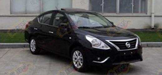 Nissan sunny xl mt 2015, Ảnh số 1