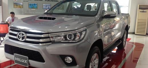 Toyota Bán tải Hilux 2016 mới, Ảnh số 1