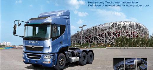 Bán xe ô tô đàu kéo, xe tải nặng HOWO, CAMC, sơ mi rơ mooc CIMC tại Đà Nẵng, Ảnh số 1