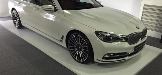 Giá BMW 7 Series LCI 2016, 740 LCi, 750 LCi, 740 Li, 760 LCi 2015 Nhập Khẩu Chính Hãng Giá Tốt Nhất, Nhiều Màu Lựa Chọn, Ảnh số 1
