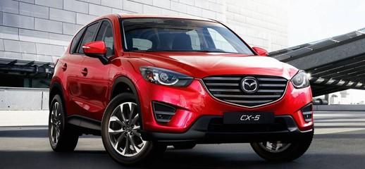 Mazda Long Biên chính hãng bán Mazda cx5 2017 siêu khuyến mãi, Ảnh số 1