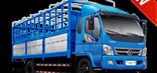 Cần bán gấp xe tải Trường Hải OLLIN 950A mới 100% tải trọng 10.