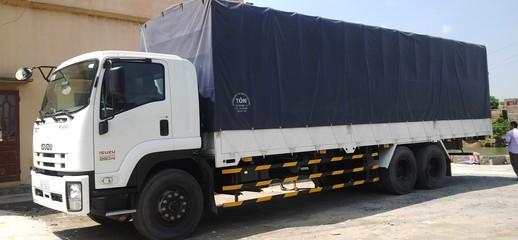 Xe tải Isuzu 15 tấn dài FVM34W Isuzu 3 chân, Ảnh số 1