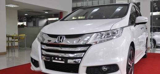 Honda Cộng Hòa, Honda Odyssey 2.4CVT 2016 nhập khẩu Nhật, Ảnh số 1
