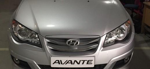 Hyundai Avante 1.6 MT, Ảnh số 1