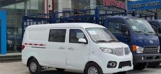 Xe bán tải Dongben X30 2 ghế, tải trọng 1 tấn, máy 1300cc, nội ngoại thất trẻ trung bắt mắt., Ảnh số 1