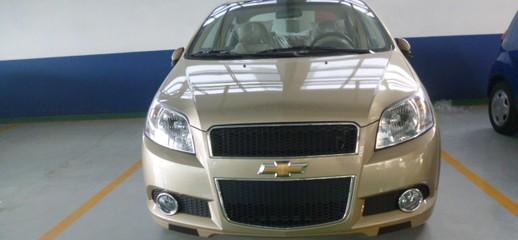 Chevrolet Aveo số sàn màu vàng mới, xe kinh doanh dịch vụ..., Ảnh số 1