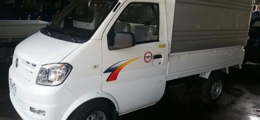Xe tải nhỏ veam star chanan giá rẻ tại tphcm hỗ trợ vây ngânhàng và thủ tục giấy tờ, Ảnh số 1