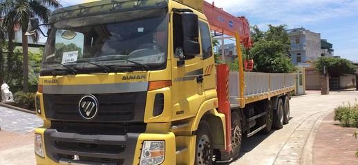 Bán cẩu tự hành 15 tấn, xe tải gắn cẩu 15 tấn Kanglim KS5206, Ảnh số 1