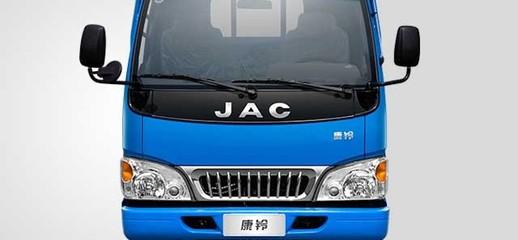 Xe tải JAC 1,4 tấn 1 tấn 4 Đà Nẵng, Ảnh số 1