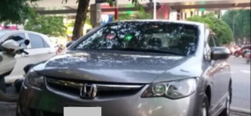 Bán xe Honda Civic, Ảnh số 1
