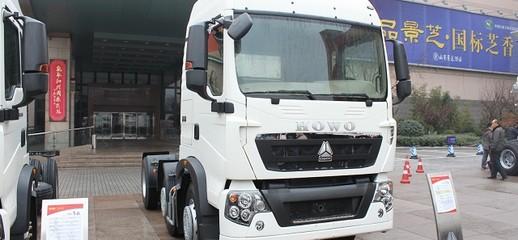 Xe đầu kéo Howo T5G 340 HP Chuyên bán trả góp xe đầu kéo Howo A7 375HP Howo A7 420HP ., Ảnh số 1