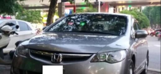 Honda Civic, Ảnh số 1