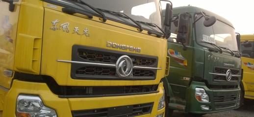 Xe tải Bình An Nhập khẩu xe ben HOWO 4 chân , xe tải thùng DONGFENG 5 chân , tải tự đổ dongfeng 3 chân giá tốt nhất, Ảnh số 1