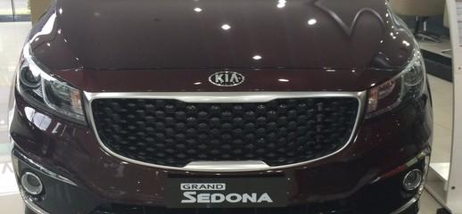 Chỉ 16 triệu/tháng có ngay xe Kia Sedona, Ảnh số 1