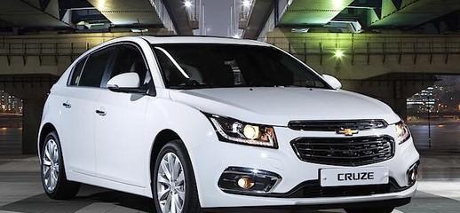 Chevrolet Cruze LTZ mới ra mắt phiên bản mới 2017, hỗ trợ 100% ngân hàng lãi suất 0,5%/tháng, alo ngay, Ảnh số 1