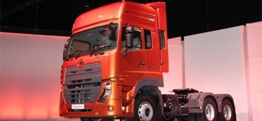 Đại lí bán xe đầu kéo UD Truck nhập khẩu 0949.407070 mr.Tuấn, Ảnh số 1