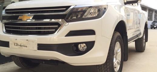 Với 150 triệu trong tay, sở hữu ngay VUA BÁN TẢI Chevrolet Colorado 2.5MT 4x4 2017, Ảnh số 1