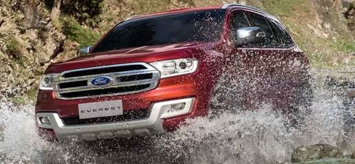 Ford Everest 2.2 Titanium 2017, nhập khẩu Thái, giao xe ngay, TRANG BỊ CAO CẤP, Ảnh số 1
