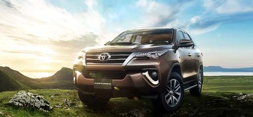 Toyota Fortuner 2.7V nhập khẩu tại Toyota Mỹ Đình, Ảnh số 1