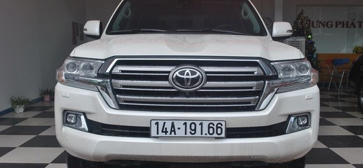 Toyota Land Cruiser V8 5.7AT Model 2016., Ảnh số 1