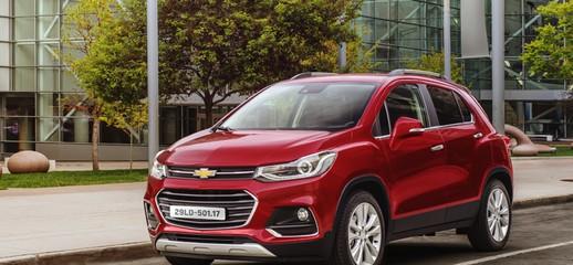 Chevrolet TRAX mới 2017 nhập khẩu nguyên chiếc, Ảnh số 1