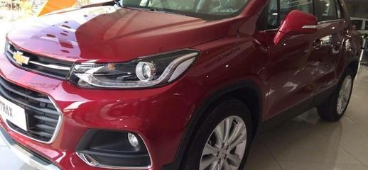 Chevrolet Trax tại chevrolet trường chinh, cơ hội nhận thẻ VIP, Ảnh số 1