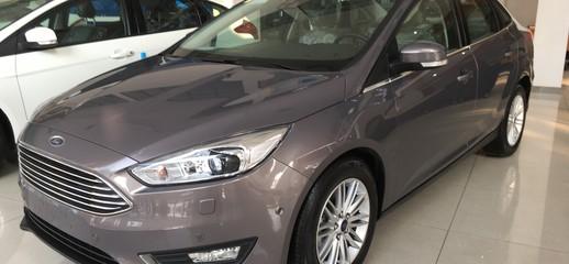 Trí Phú Mỹ Ford bán xe FOrd Focus Trend 1.5L Ecoboost 2017 Giá Rẻ Trả Góp Tại Phú Mỹ Ford, Ảnh số 1