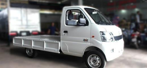Bán hỗ trợ trả góp Xe Tải VEAM STAR 850kg, Ảnh số 1