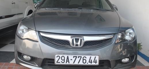 Honda Civic 2.0 2011 Màu Xám ., Ảnh số 1