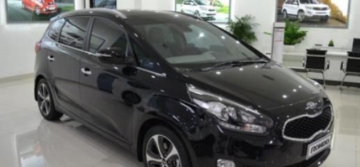 Bán xe Kia Rondo 2017 2.0 số sàn. Trả trước 20% nhận xe . Gọi Mr Đức Kia Giải Phóng. Khuyến mãi lớn., Ảnh số 1