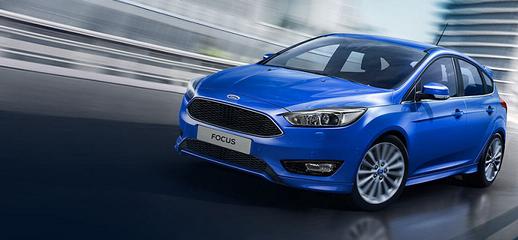 Ford focus 2017 mới, Ảnh số 1