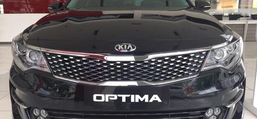 Kia Optima 2017 mới Mẫu sedan hạng sang, Ảnh số 1
