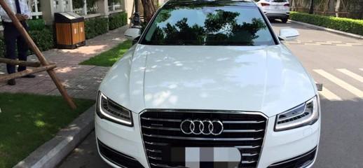 Bán Audi A8 , Động cơ 4.0 , Sản xuất 2014, đăng ký 2014, màu trắng, xe nhập Nguyên Chiếc, Ảnh số 1