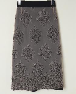 Ảnh số 34: Chân váy Mari Hàn Quốc 080222 - Giá: 1.580.000
