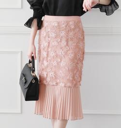 Ảnh số 91: Chân váy Codi Hàn Quốc 030211 - Giá: 3.500.000