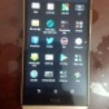 HTC M8 gold cty