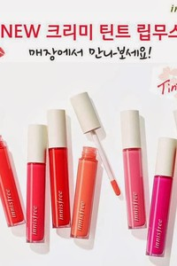 Son Creamy Tint Lip Mousse Innisfree