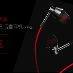 TAI NGHE XIAOMI 1MORE PISTON - THE VOICE OF CHINA