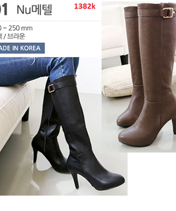 Topic 6: Bộ sưu tập Boots made in Korean