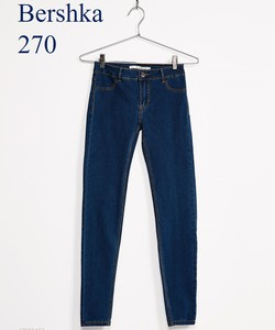 Jeans Sale Woman Bershka Germany
